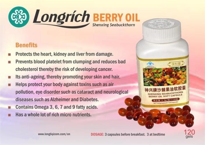 Berry-Oil.jpg