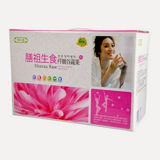 tmp_longrich-nutrivrich-raw-slimming-vegefruit-instant-drink2132781143264634008